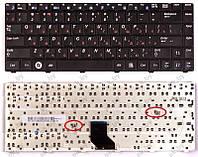 Клавиатура для ноутбука SAMSUNG (R513, R515, R518, R520, R522, R550) rus, black