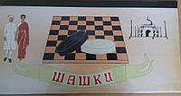 Доска для шашек с рисунком