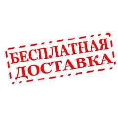 Бензопила Sadko GCS 254