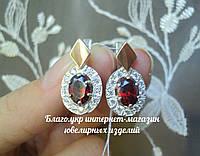 Серебряные серьги с накладками золота, фото 1
