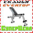 Лава універсальна для жиму Evertop 103, фото 2