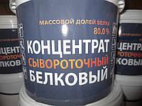 Протеин Щучинський КСБ 80% белка ( у відрах по 1.5 кг ) партія за 16.03.2017