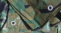 Тент камуфляжный хаки 100 г/м² 6 х 8