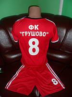 Нанесение на форму номера, фамилии, название команды, спонсора