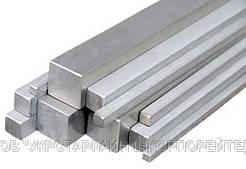 Квадрат алюминиевый от  20ммх20мм до 200ммх200мм.
