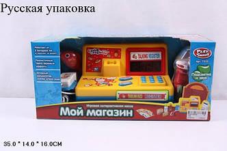 """Интерактивная игровая касса """"Мой магазин"""" PLAY SMART 7253"""