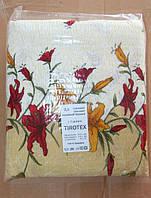 Постільна білизна Євро розміру жатка Тирасполь червоні квіти