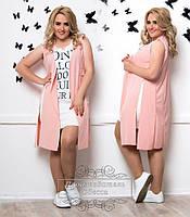 Женское платье для полных с накидкой