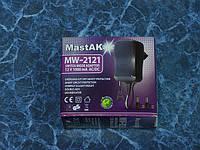 MastAK MW-2121 (12в 1А)