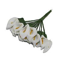 Каллы Белые из фоамирана (латекса) на проволоке 2x3 см см 12 шт/уп