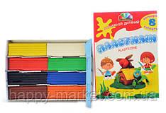 8 кольорів пластилін ТМ «Гамма» (Україна) 160 грам 331009