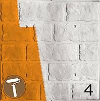 Фасадная плитка - Колотый камень (Теплая плитка)