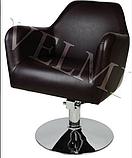 Парикмахерское кресло Stefan, фото 3