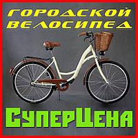 """Прогулочный городской велосипед Retro 28"""" + Корзина + LED фара, фото 1"""