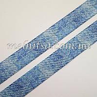 Резинка для повязок (эластичная тесьма),  джинсовая