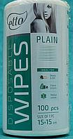 Салфетки одноразовые Etto 15х15, спанлейс (вискоза + полиэфир) пл. 50 гр/м2, гладкий, 100 шт./рул.