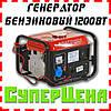 Генератор бензиновый 1200 W Kraftdele KD109 2KM