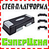 Степ-платформа трехступенчатая Hop-Sport