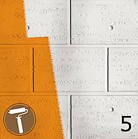 Фасадная плитка - Траверин (Теплая плитка)