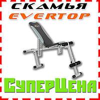 Скамья универсальная для жима Evertop 103