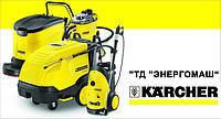 Профессиональные аппараты высокого давления Karcher, купить АВД Керхер, мойка Керхер Украина