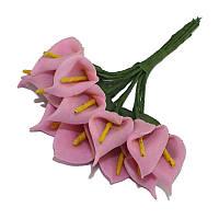 Каллы Розовые из фоамирана (латекса) на проволоке 2x3 см см 12 шт/уп