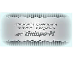 Тепловая пушка Днипро-М ТПЭ-3000/1