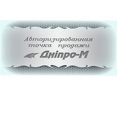 Тепловая пушка Днипро-М ТПЭ-5000/3