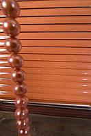 Горизонтальные жалюзи orange new алюминиевые производство под заказ покупателя
