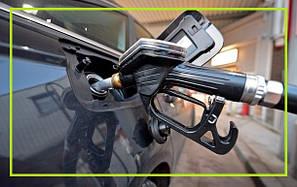 Бензин дорожает, а мы газовое оборудование для авто покупаем.