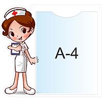 Стенд для медкабінету (0807)