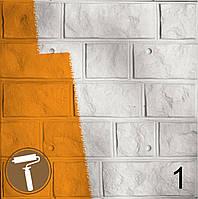 Фасадная плитка - Гранит (Теплая плитка)