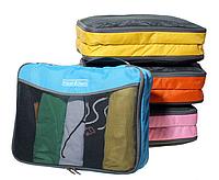 Дорожный органайзер для белья Travel Check (3 цвета)