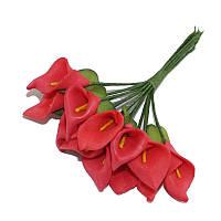 Каллы Красные из фоамирана (латекса) на проволоке 2x3 см см 12 шт/уп
