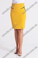 Женская юбка карандаш Синтия горчичного цвета