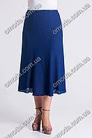 Женская юбка за колено Орхидея синего цвета 58