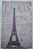 "Книга сейф ""Париж"" (26х17х5 см.)"
