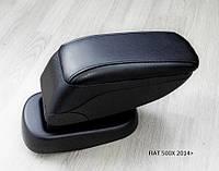 Подлокотник Armcik S2 Fiat 500X 2014> со сдвижной крышкой, фото 1