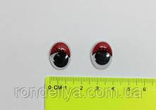 Глазки с подвижным зрачком красные 14 х 18 мм