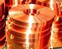 Лента медная 15х0.8, 30х0.1, 40х0.1 М1 сплав твердая мягкая 0.8х15, 0.1х30, 0.1х40 мм ГОСТ 1173-2006
