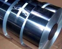 Лента алюминиевая 1200х0.5, 1200х1 сплав АМг2М АМцМ АД1М АМг3Н2 А5Н2 А5М АД1Н 0.5х1200, 1х1200