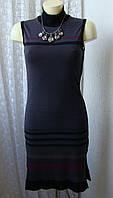 Платье элегантное мини Cop.copine р.44 6874
