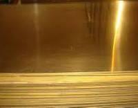 Латунная плита 10 - 32 мм, Л63