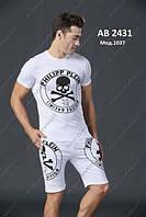 Мужской спортивный костюм с шортами в стиле Philipp Plein