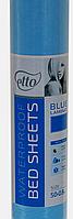 Простынь Etto водомаслонепроницаемая (спандбонд с полиэтил. подложкой) 0,8х50м, голубой