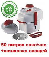 Соковыжималка Садовая 50 литров/час +шинковка ( Журавынка, Родничек )