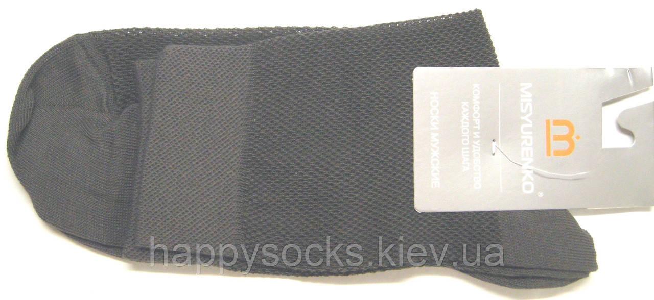 Носки в сетку высокие мужские темно-серые