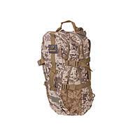 Рюкзак туристический нейлон Innturt Smal 020-1 camouflage