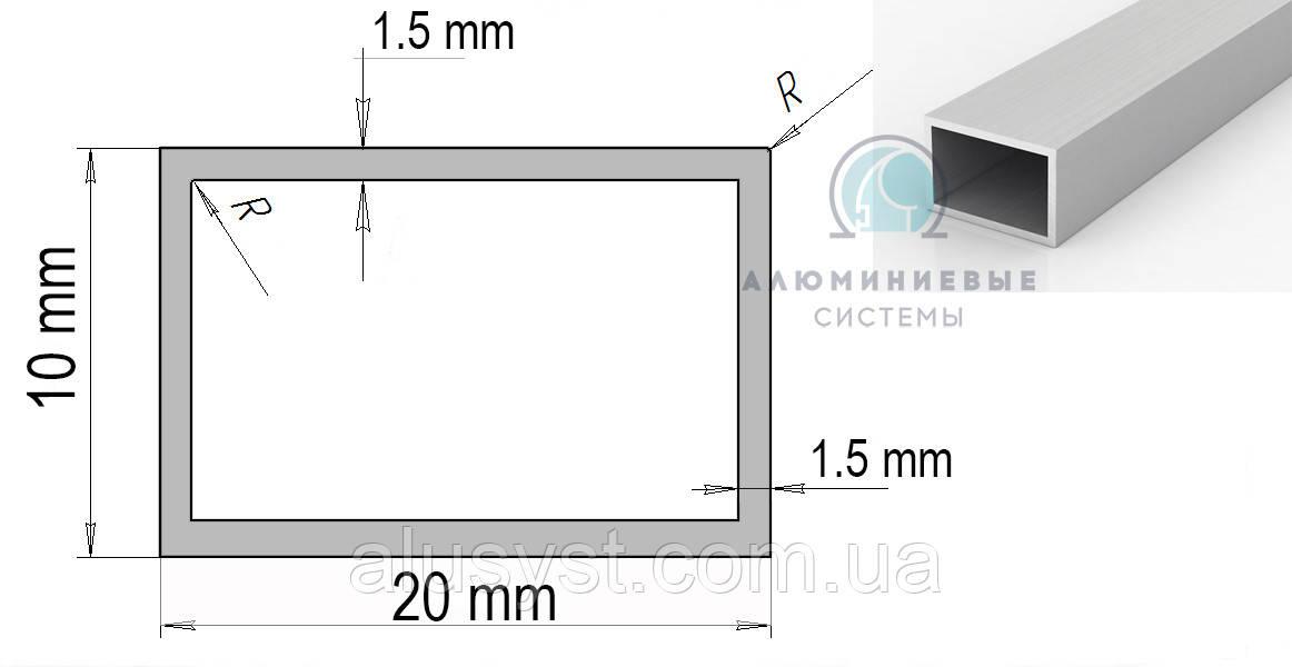 Труба профильная алюминиевая ПАС-1760 20х10х1.5 / AS