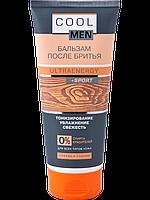 Бальзам після гоління - Cool Men Ultraenergy 200мл.